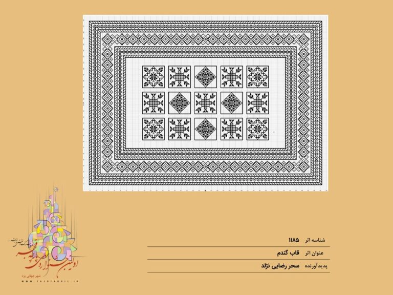بخش آثار جشنواره ملی پارچه فجر
